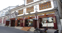 Jim's Tibetan Hotel (China)